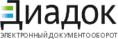 Диадок: Электронный документооборот