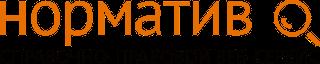 Контур-Норматив (Лого)